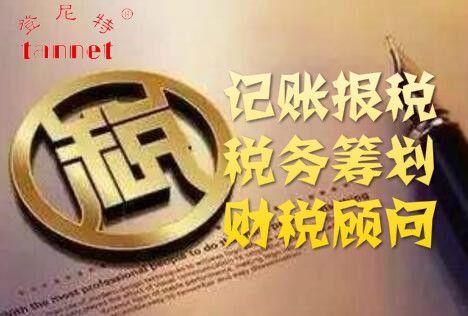 深圳税务争议解决,深圳企业税务合规方案