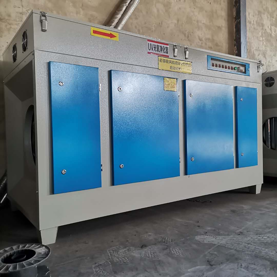 光氧活性炭一体吸附箱UV高压光解有机废气80000风量等离子净化