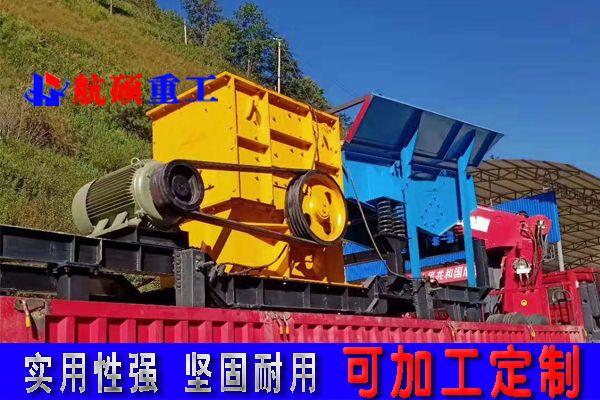 流動碎石機 可移動式建筑垃圾破碎站 型號齊全 價格優惠