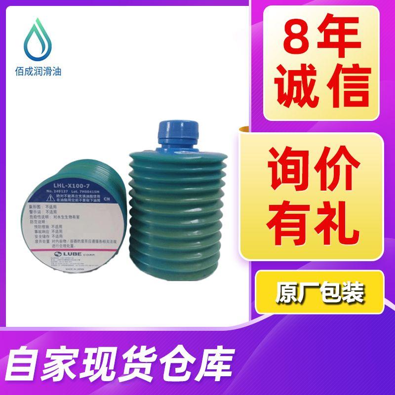 日本CK LUBE LHL-X100全自动注塑机润滑脂东芝注塑机高速冲床