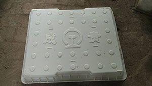山东水沟盖板模具厂家-盖板模具的设计