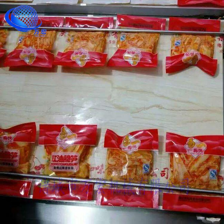 米砖食品包装机
