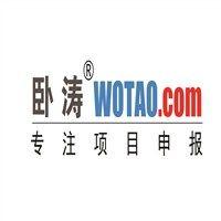 安徽省工业设计中心项目申报补助明细