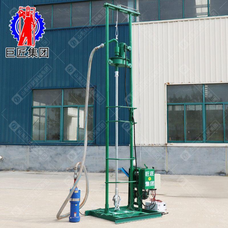 SJD-2C小型全自動打井機電動水井鉆機