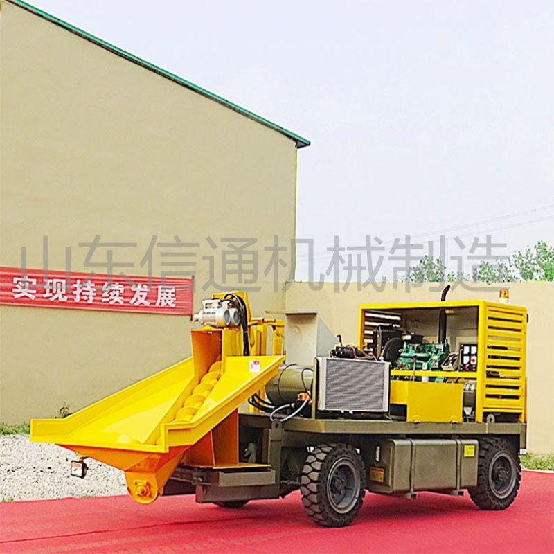 路沿石成型现浇机械全自动路肩石成型机 高海拔地区路缘石滑模机
