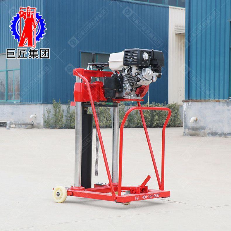 混凝土钻孔取芯机HZQ-20汽油机动力工程钻孔机