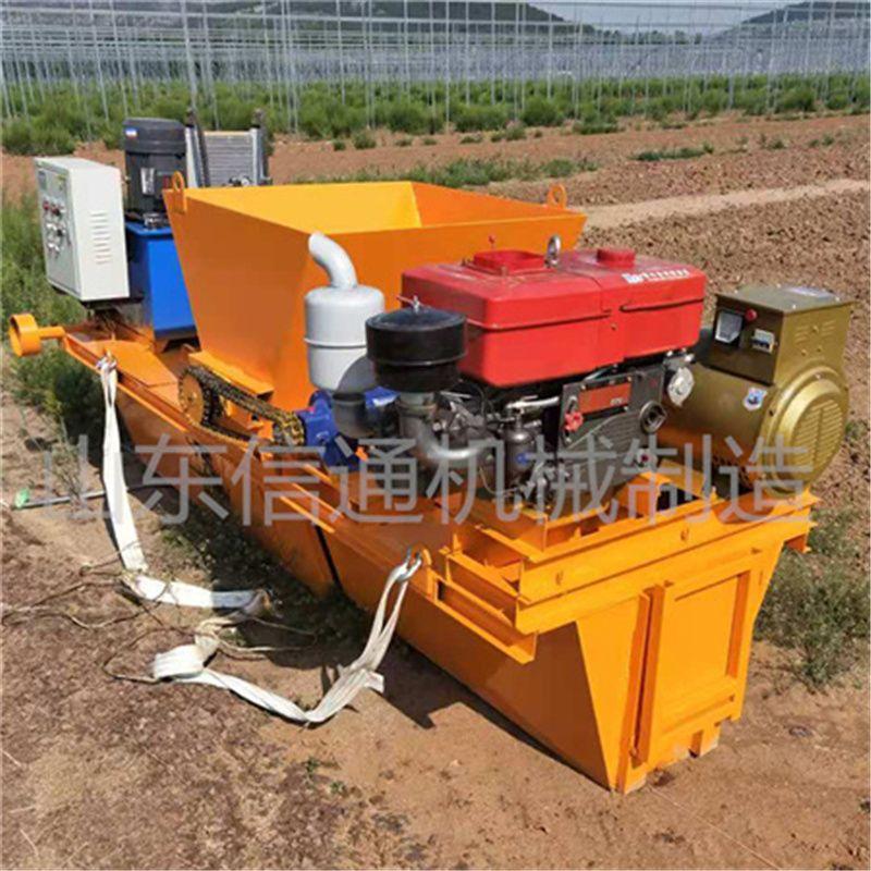 农田水渠滑模机U/T型防渗水渠成型机现货 渠道成型机设备