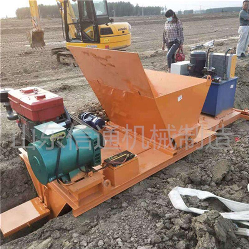 农田灌溉渠道成型机 u型梯形 现浇水渠自走滑模机