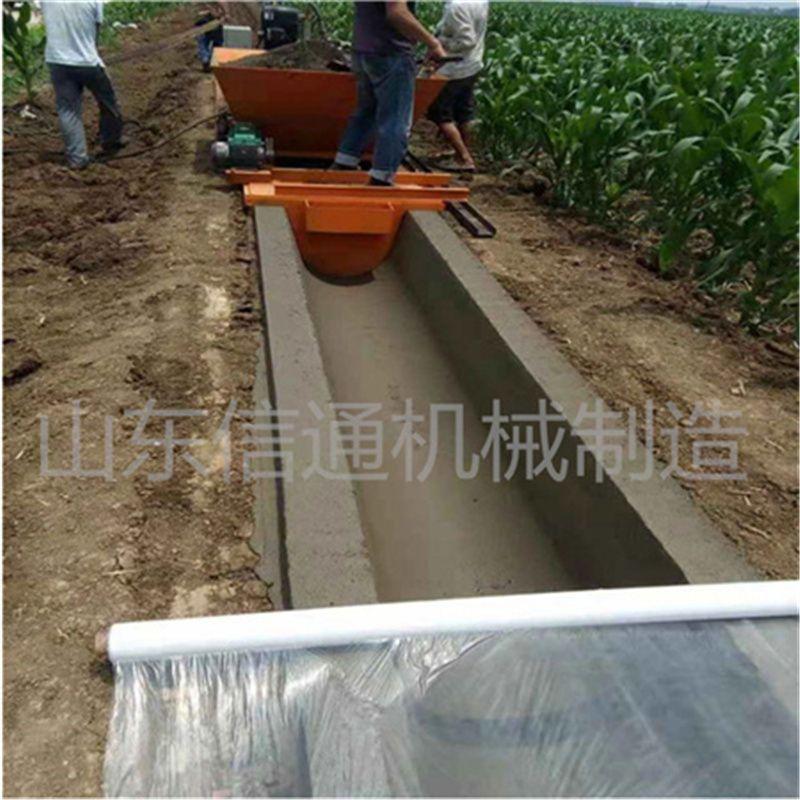 水利工程建设水渠成型机自走式渠道滑模机