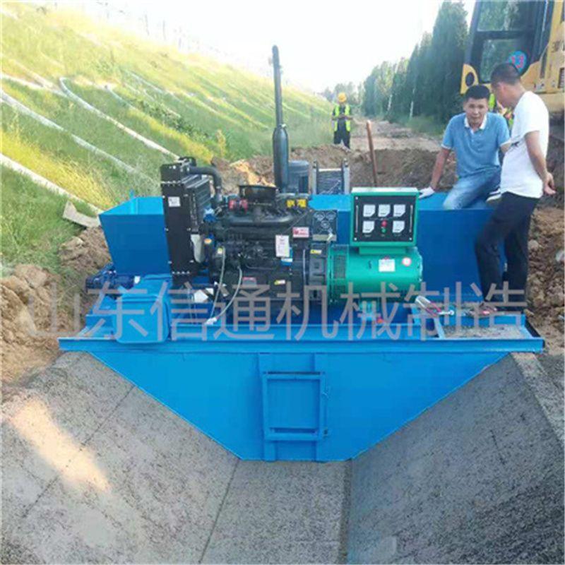 混凝土沟渠一次成型机 农业水渠修建机 梯形渠道沟渠衬砌