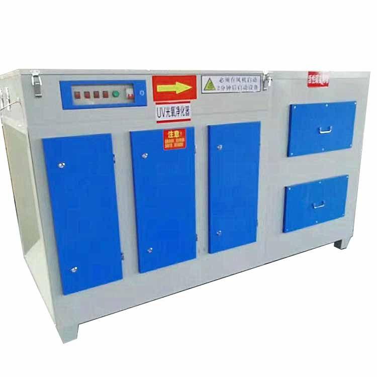 VOC废气处理喷漆废气 光氧催化+活性炭吸附系统