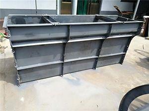 隔离墩钢模具如何固定-混凝土隔离墩模具
