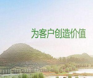 新民宝土科技有限公司