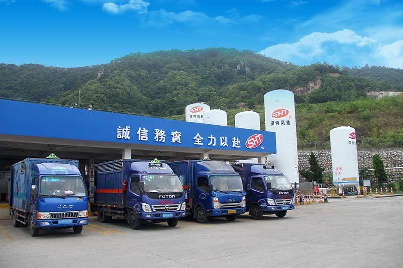 深圳液氮供應廠家
