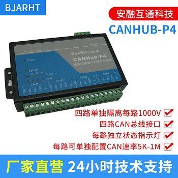 北京can总线CANopen网桥厂家