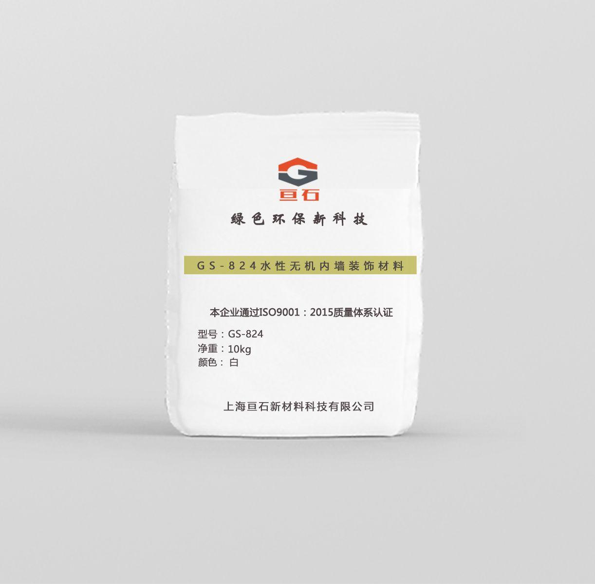 上海念佳824可定制功能型内墙涂料