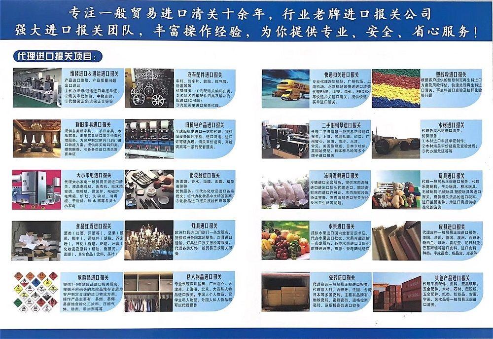 深圳机场进口锂电池报关报检需要注意的问题