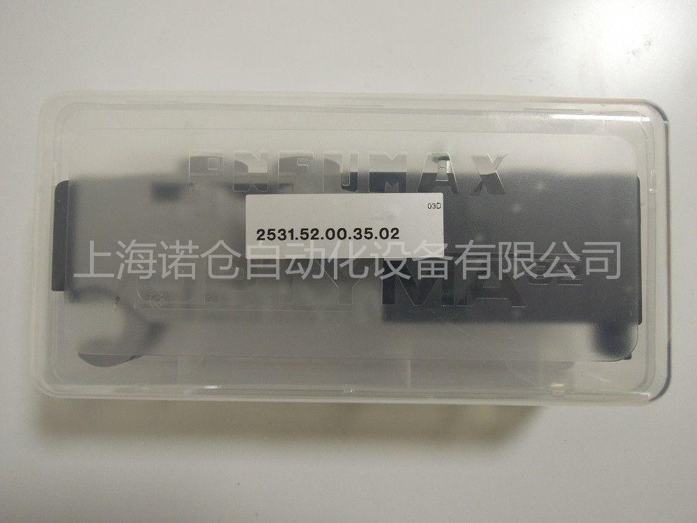 2241.53.31.35.02  PNEUMAX模块式电磁阀