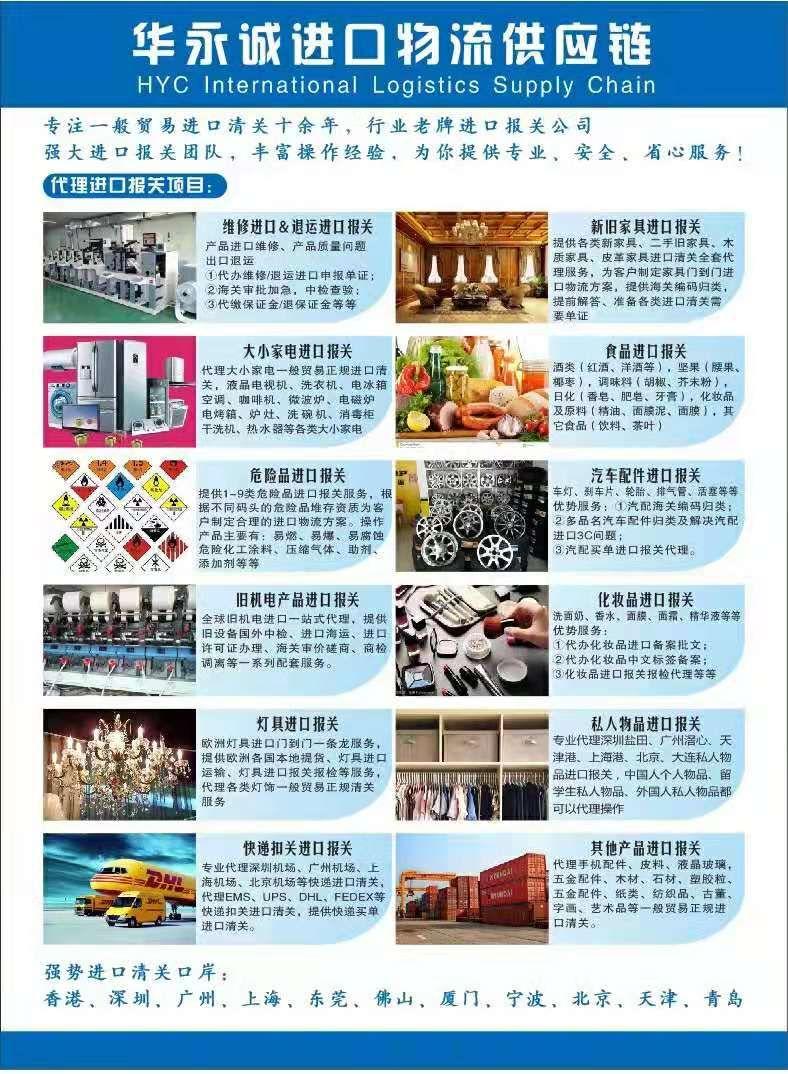 上海港橄榄油进口报关中文标签预审流程