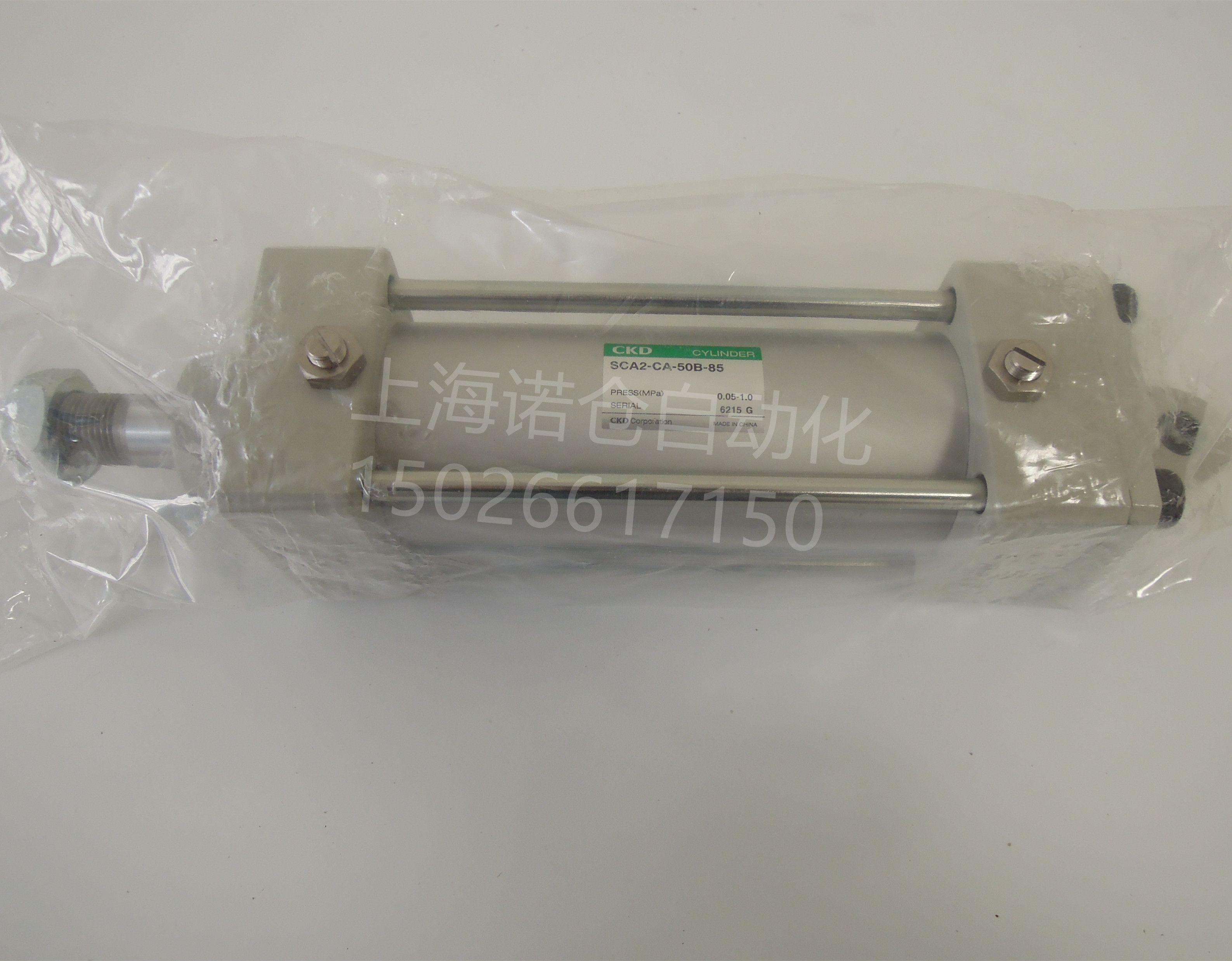 SCA2-00-40B-300/Z  CKD气缸
