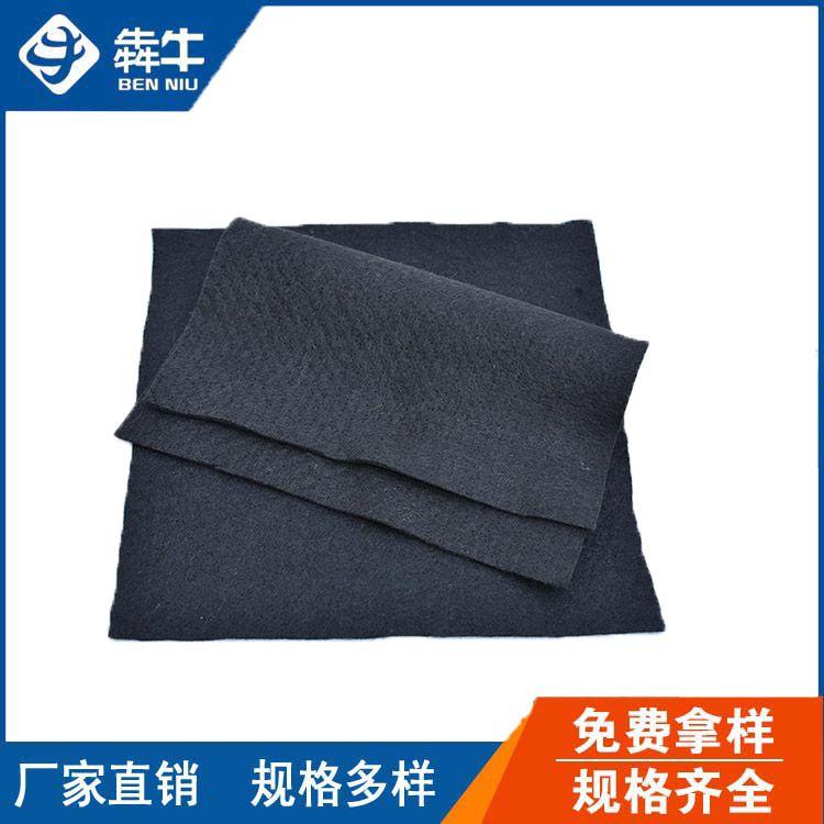 临沧市复合涤纶长丝土工布型号齐全
