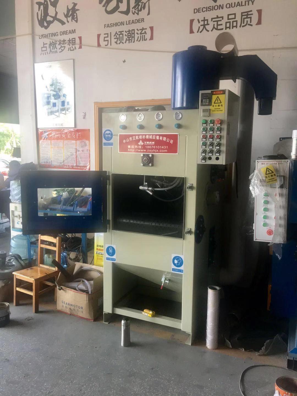 履带式自动喷砂机 龙岩喷砂机设备出售 前处理工序清理