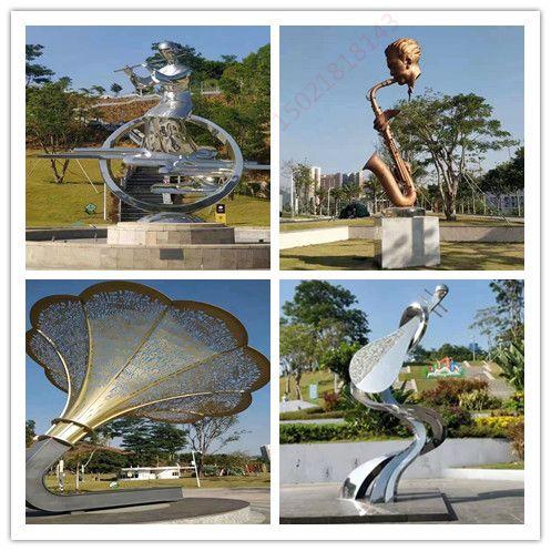安徽公園音樂主題大喇叭雕塑 不銹鋼樂器定制工廠