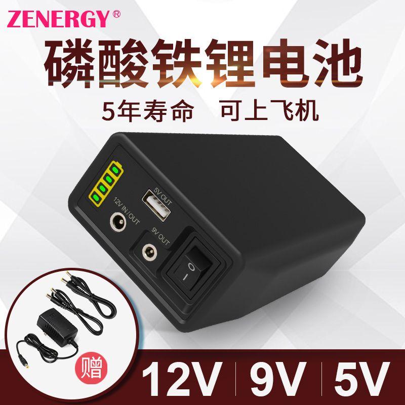 廣州易視安定制磷酸鐵鋰12V鋰電池組32700大容量移動電源