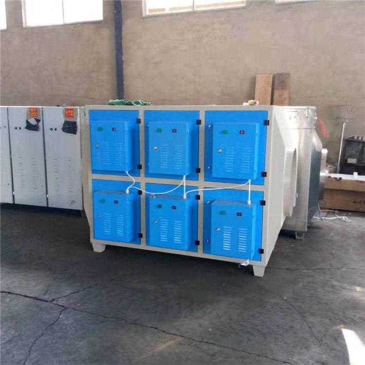 厂家报价低温等离子净化器