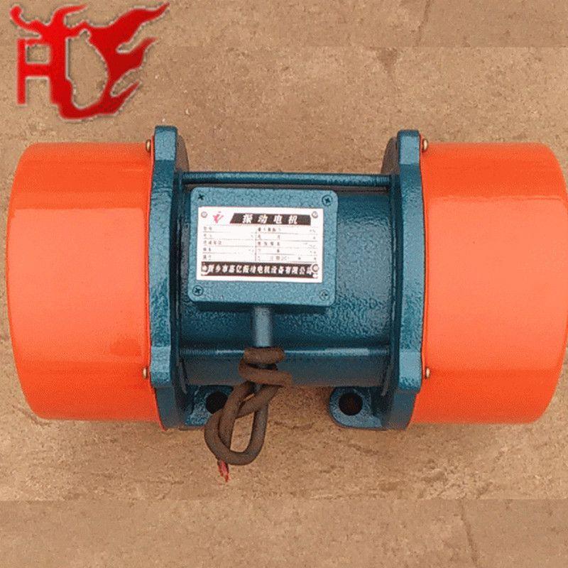 YZU-A-5-6糧機專用振動電機 功率0.37kw振動電機