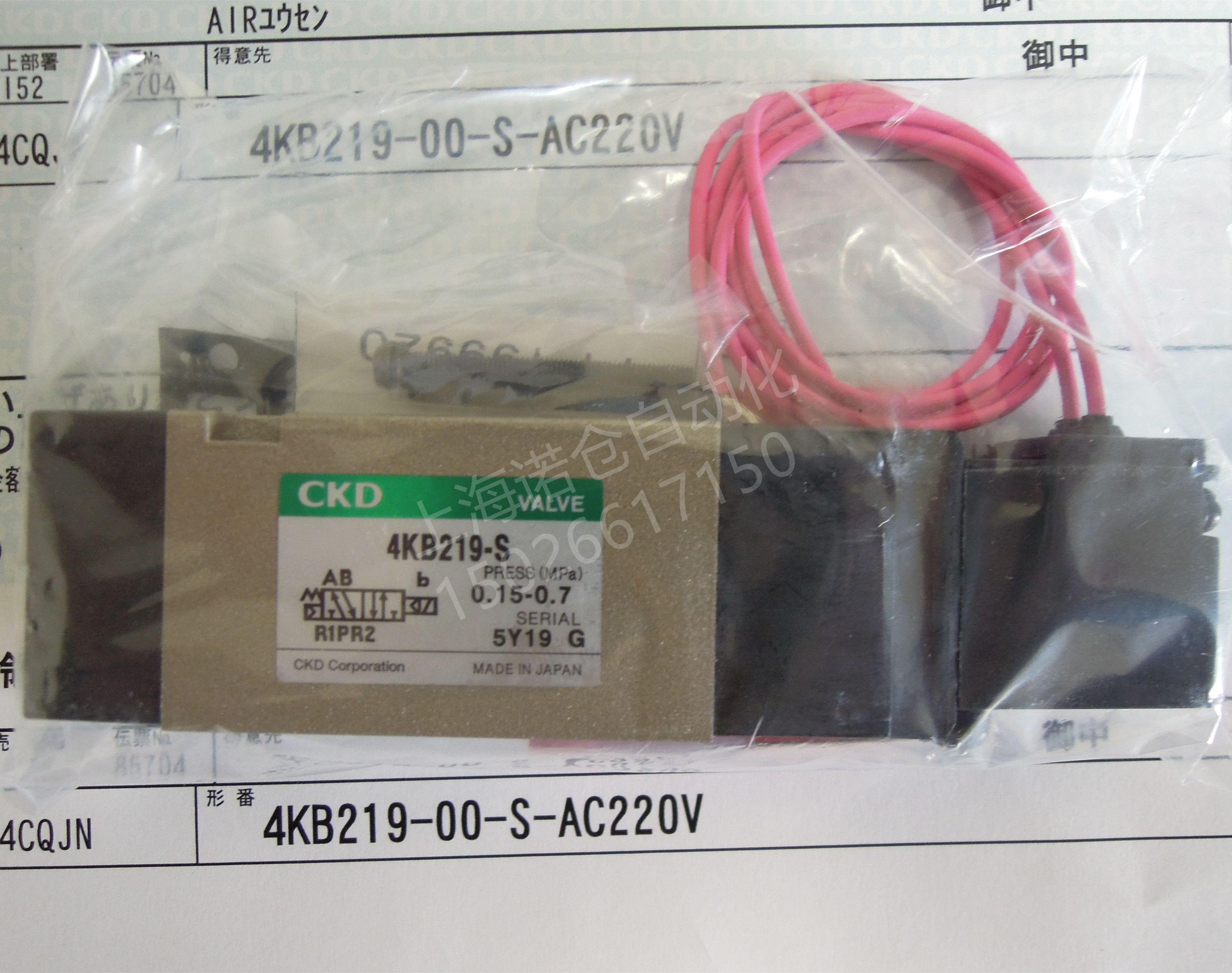 4KA210-06-DC24V  CKD电磁阀