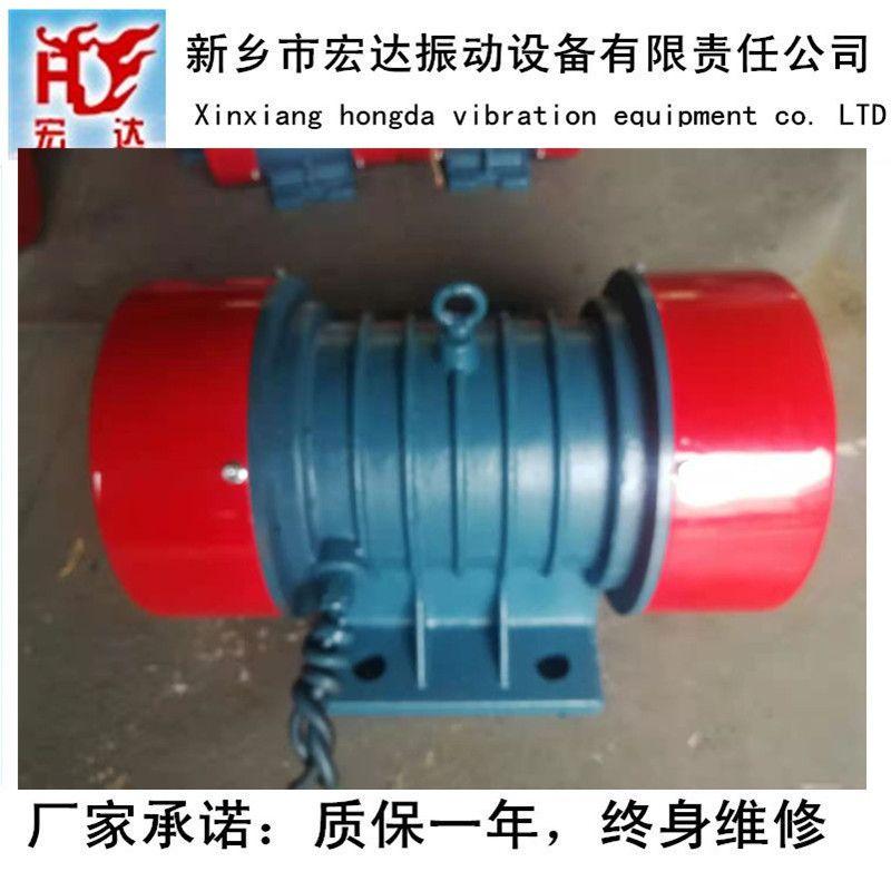 新鄉宏達VB-1076-W振動電機 量大批發