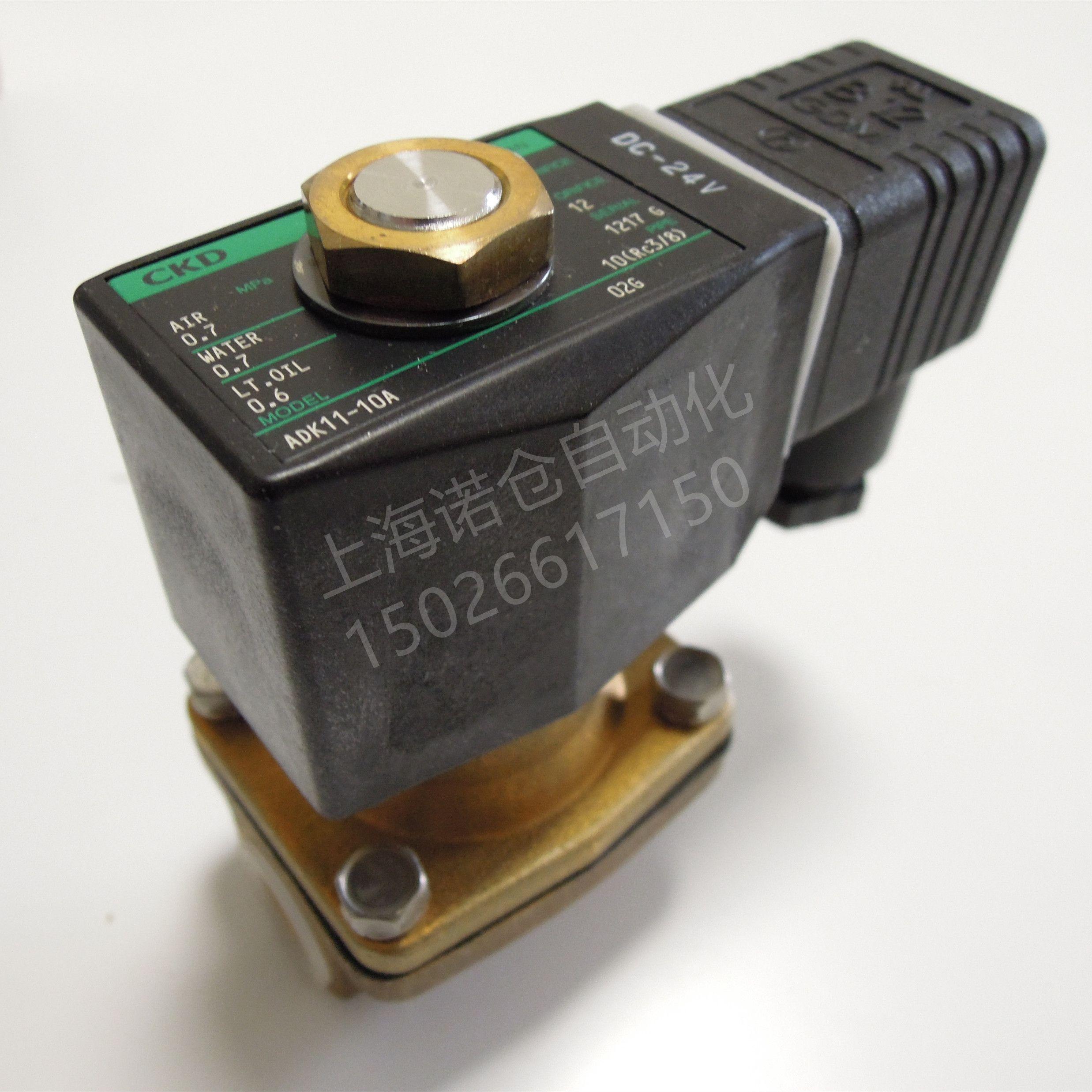 ADK11-8A-03A-DC24V  CKD电磁阀