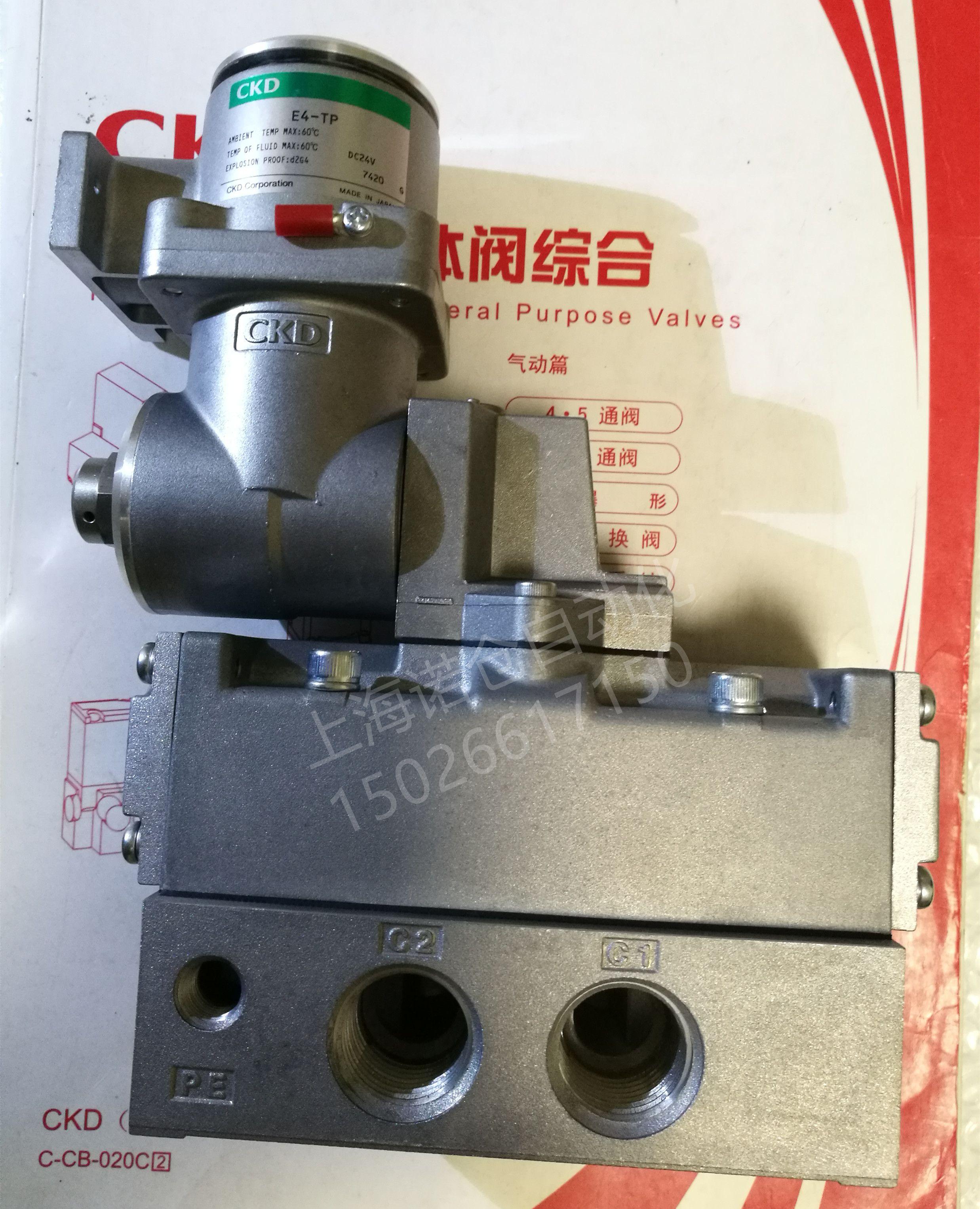 4F330E-10-TP-DC24V  CKD防爆电磁阀