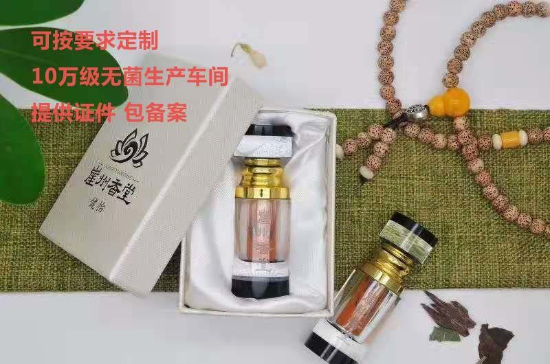 沉香精油原料供应