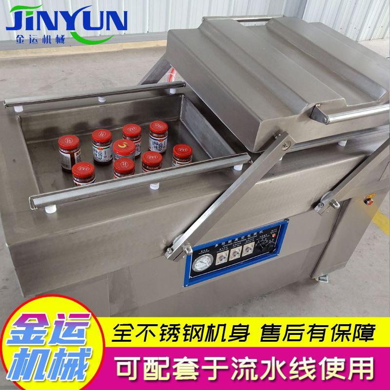 海参鲍鱼双室食品包装机