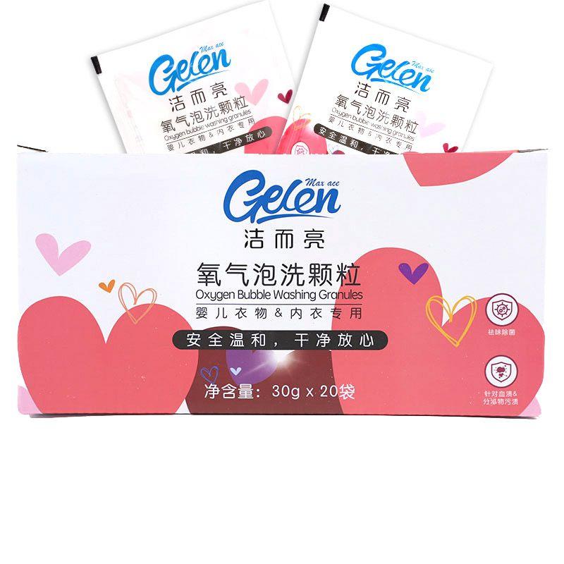 上海潔而亮泡洗顆粒