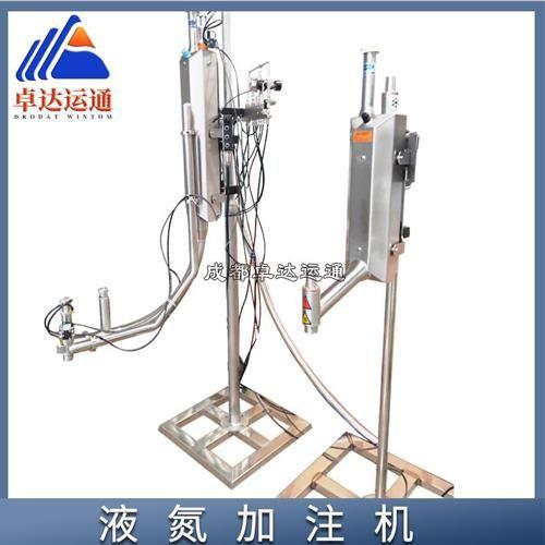 蜂蜜液氮加注机/液氮机厂家