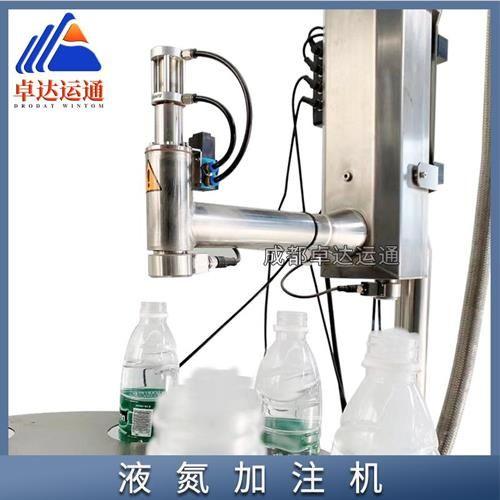 四川饮料液氮加注机厂家