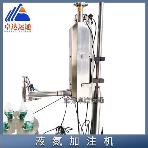 成都PET瓶矿泉水液氮加注机供应