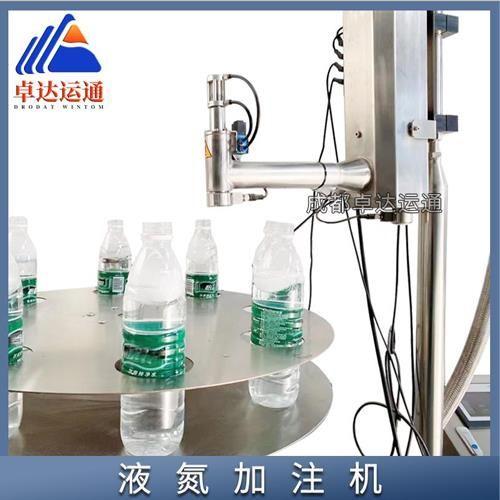 食用油液氮加注机/滴氮机