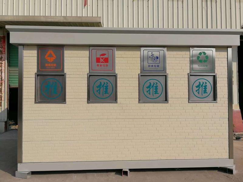 垃圾分类亭环保分类亭四分类垃圾房款式多种可定制