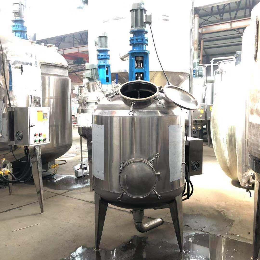 化工不锈钢反应釜酸奶老化缸电加热液体搅拌罐食品级发酵罐