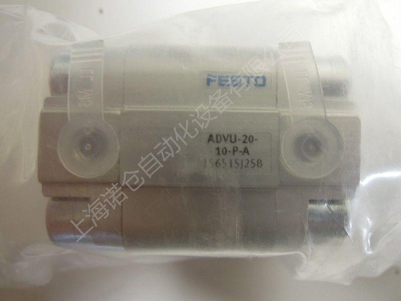 ADVU-16-40-P-A  FESTO紧凑气缸