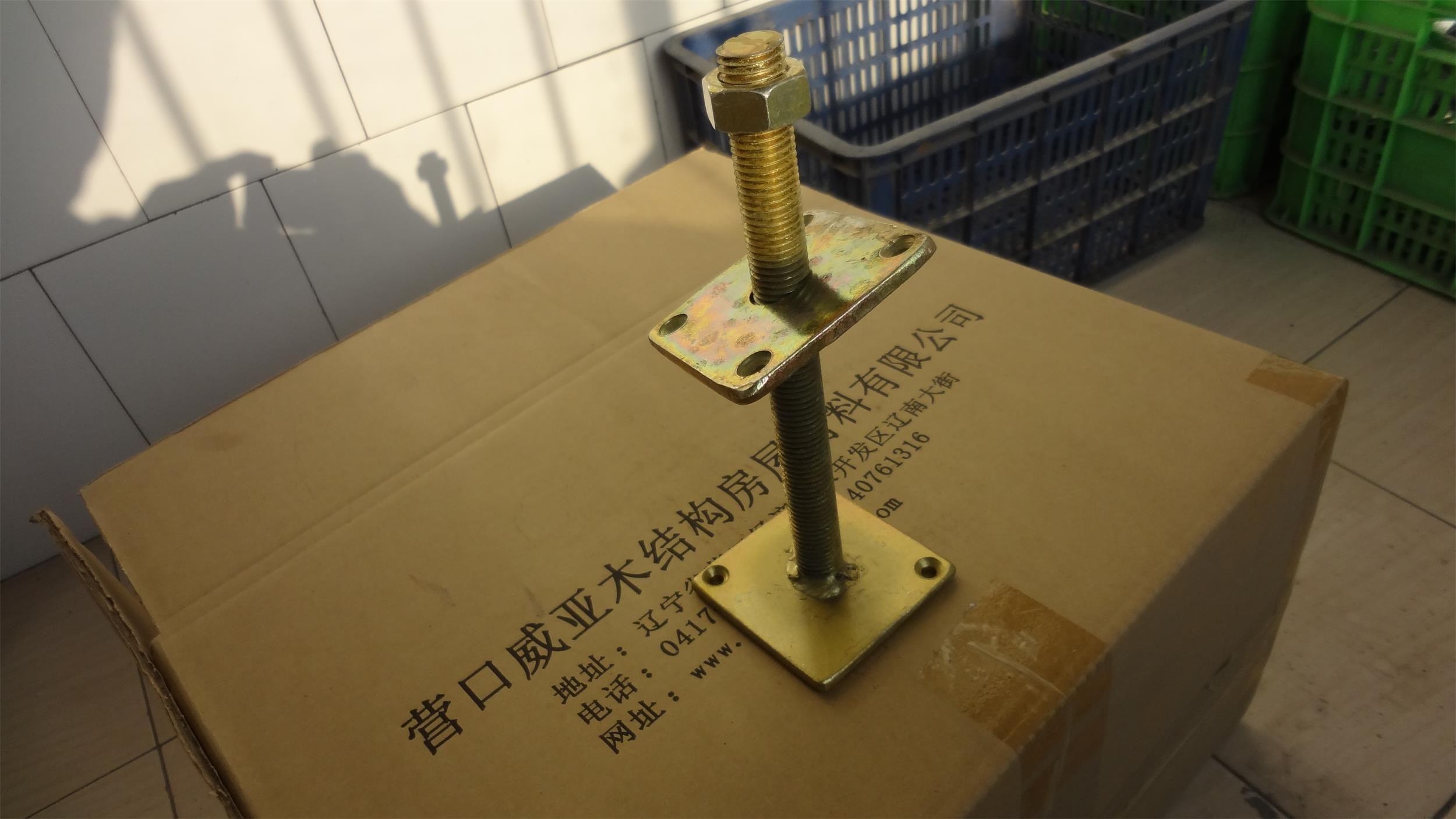 木屋立柱调节螺栓