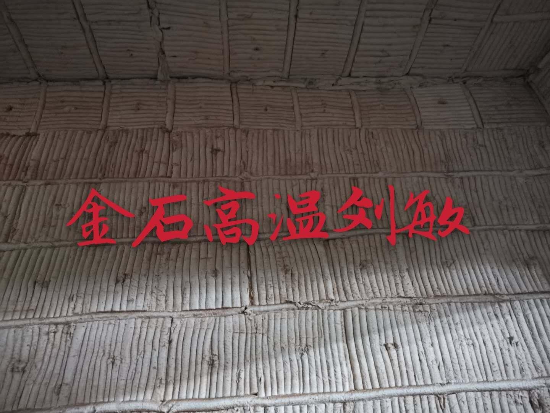 臺車爐維修全纖維陶瓷纖維模塊安裝
