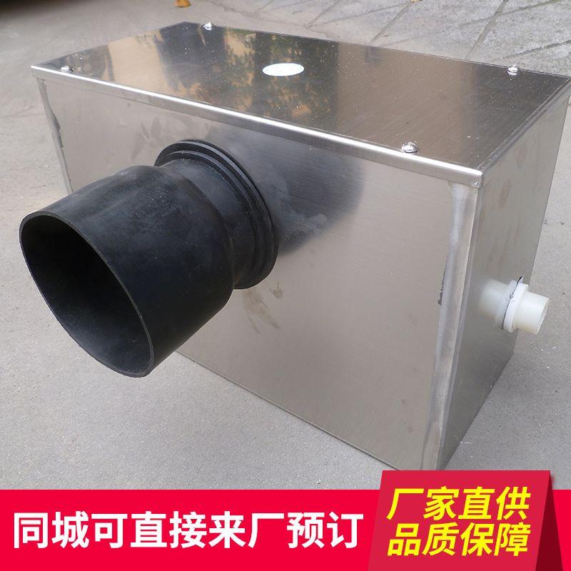 不锈钢排污泵 地下室污水提升泵