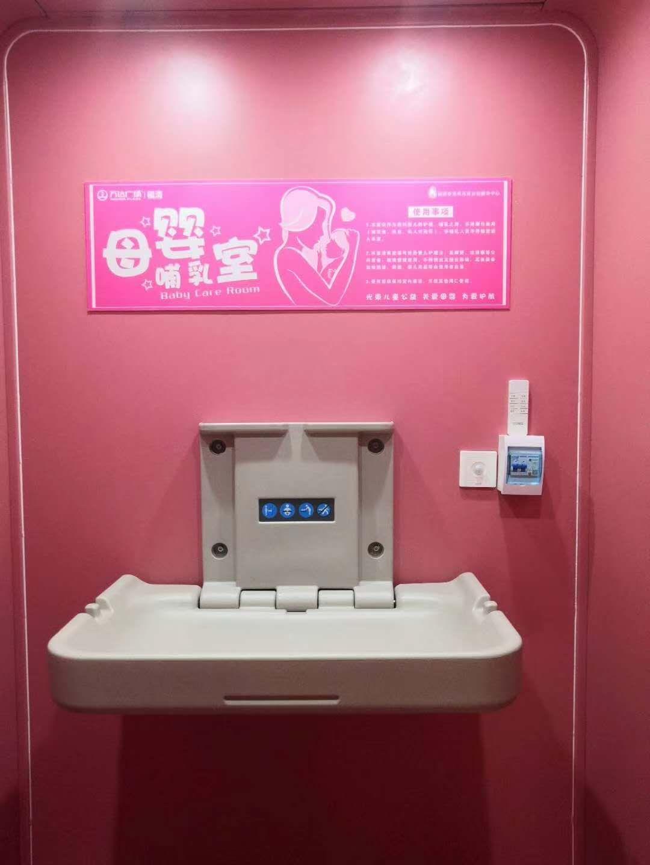 商场可移动母婴室母婴护理配备齐全室内母婴室可拆装支持定做
