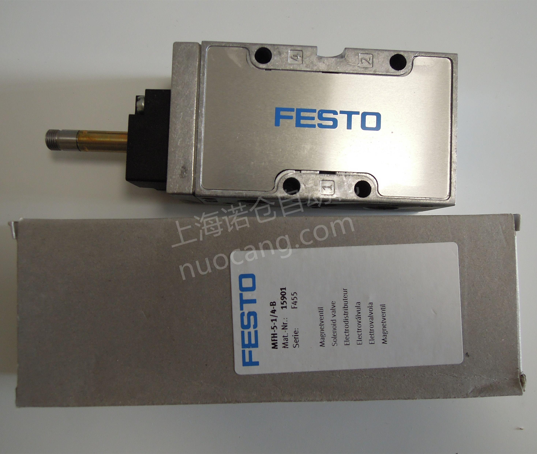 MFH-5-1/4-L-B  FESTO费斯托电磁阀