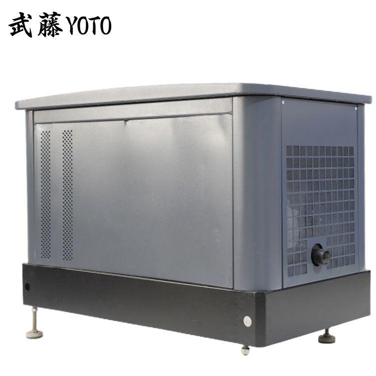 15kw可移動式柴油發電機 濰柴自啟停發電機